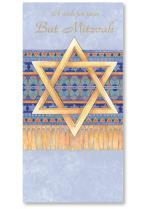 Star Of David/Pattern Scarf