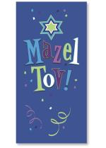 Mazel Tov Text