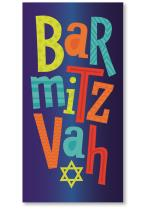 Bar Mitzvah pattern type