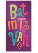 Bat Mitzvah Pattern Type