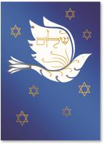 Dove Hebrew